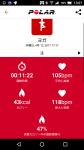 Screenshot_20170413-130702.png