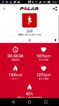Screenshot_20170415-162800.png