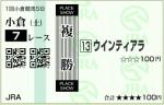 tia_20170225_kokura_07_fuku.jpg