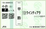 tia_20170225_kokura_07_tan.jpg