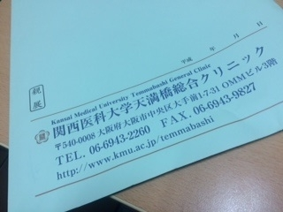 35-1_20170303115813dfd.jpg