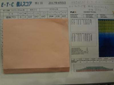 DSC01676.jpg
