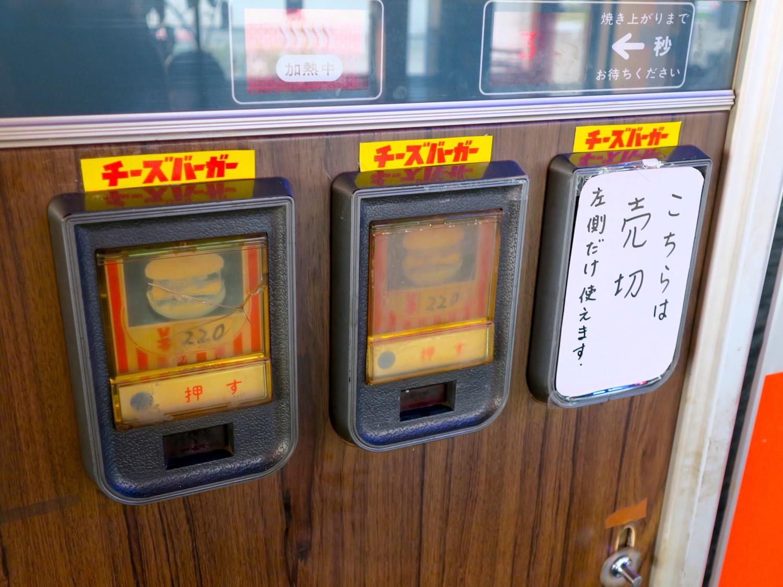 170429鉄剣タロー3