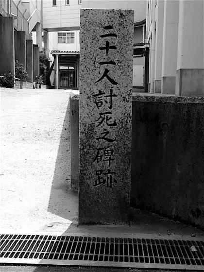 21ninuchijininohiDCIM0290.jpg