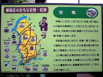 kyobashiNEC_0915.jpg