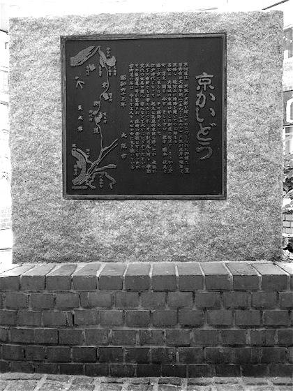 kyoukaidouDCIM0506.jpg
