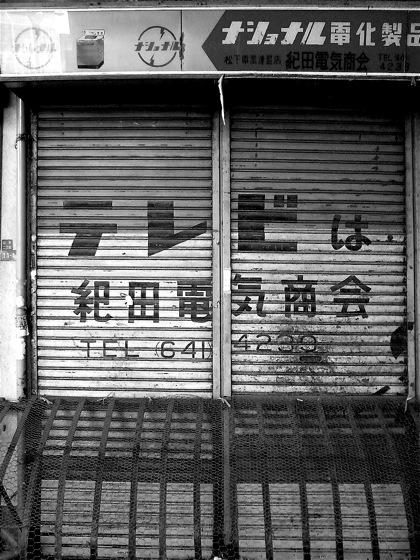 shotengaiNEC_0024.jpg