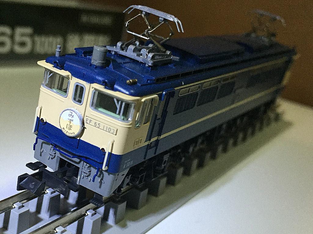 9021912.jpg