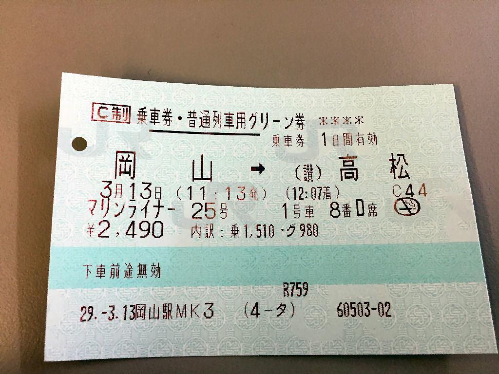 9031312.jpg
