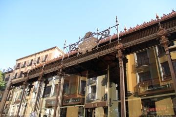 3447 Mercado de San Miguel