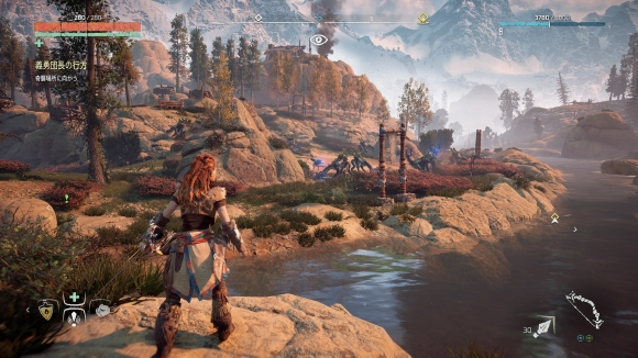 Horizon Zero Dawn™_20170312180853