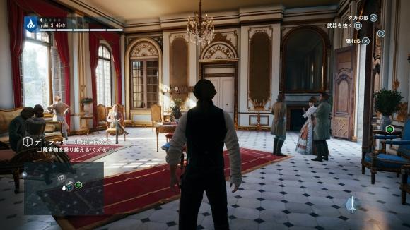 Assassins Creed® Unity_20170311214719