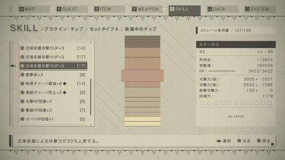 NieR_Automata_20170304133058.jpg