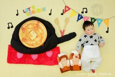 ホットケーキ作ろう♪ - コピー