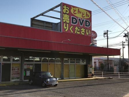 夢屋書店鎌取店