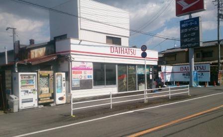 仲田モータース