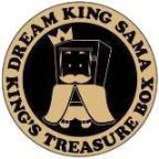 王様の宝箱