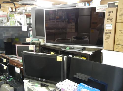 TVコーナー