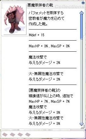 20170414-1.jpg