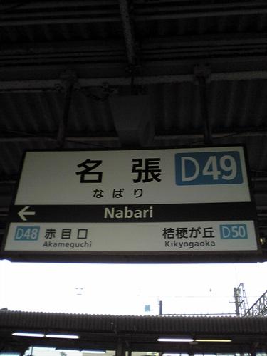 2017_02_05_日本橋_02_2017_02_19