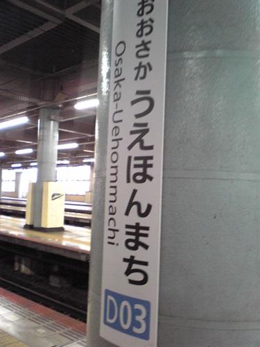 2017_02_05_日本橋_14_2017_02_19