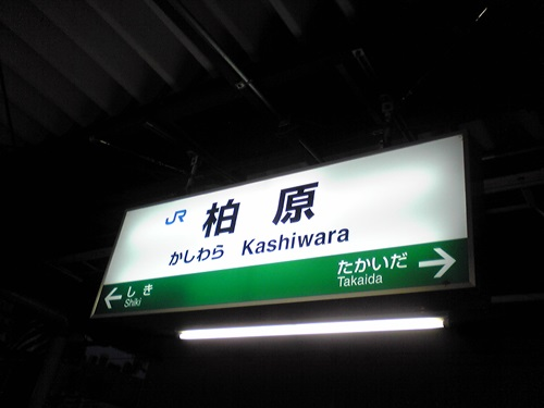 2017_02_05_日本橋_51_2017_02_19