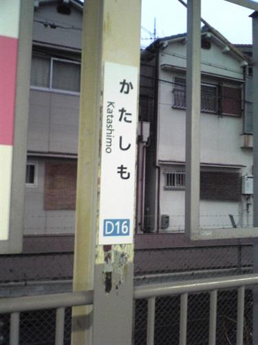 2017_02_05_日本橋_58_2017_02_19