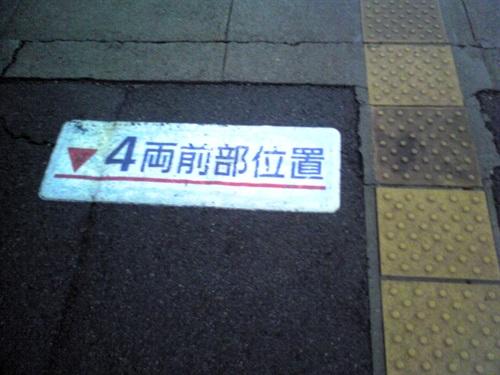 2017_02_05_日本橋_61_2017_02_19