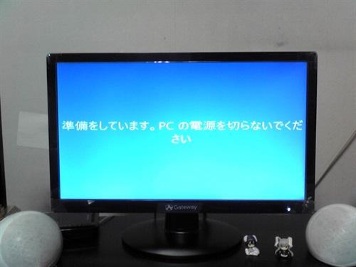 2017_02_05_日本橋_77 (31)_2017_02_26