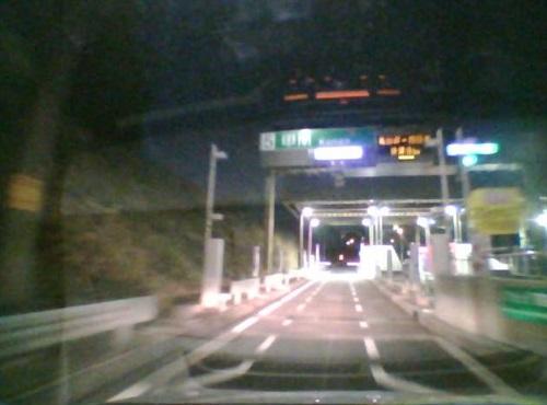 2017_03_05_京都_ドラレコ (11)_2017_03_15