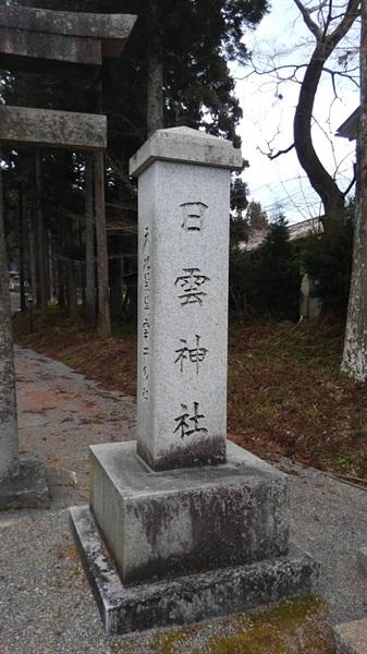 2017_03_24_草津_006_2017_03_24