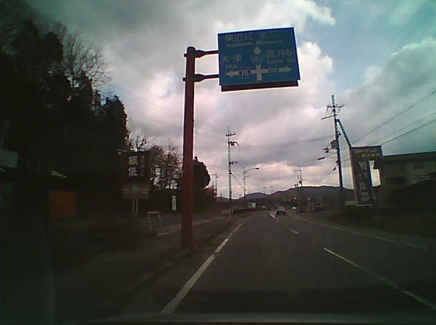 2017_03_24_草津_ドラレコ_04