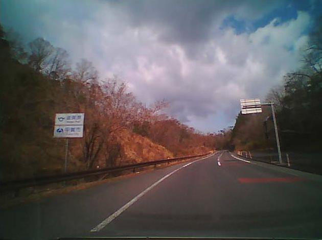 2017_03_24_草津_ドラレコ_02