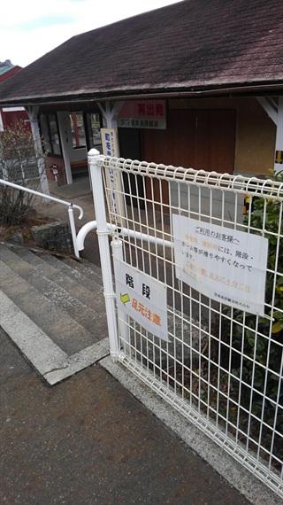 2017_03_24_草津_091_2017_03_26