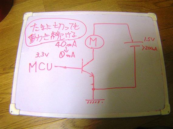 2017_03_26_トランジスタ試用_66_2017_03_26