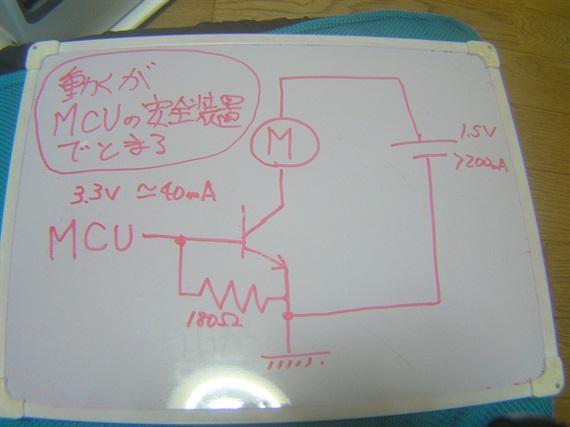 2017_03_26_トランジスタ試用_61_2017_03_26