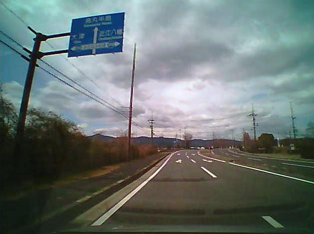 2017_03_24_草津_ドラレコ_38