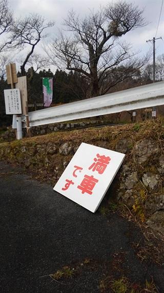 2017_03_30_三多気の桜_018_2017_04_11