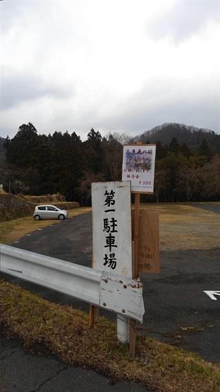 2017_03_30_三多気の桜_212_2017_04_23