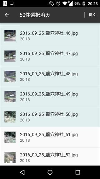 Screenshot_2017-04-30-20-23-28_2017_04_30.jpg
