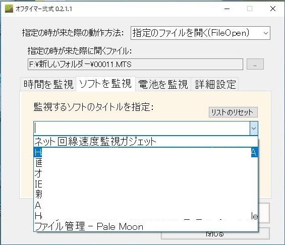 snapshot372719107.jpg