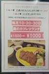DSC004320004.jpg