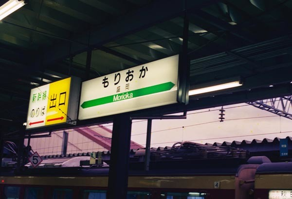 0816_10n_o.jpg