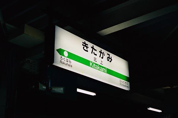 0816_25n_o.jpg