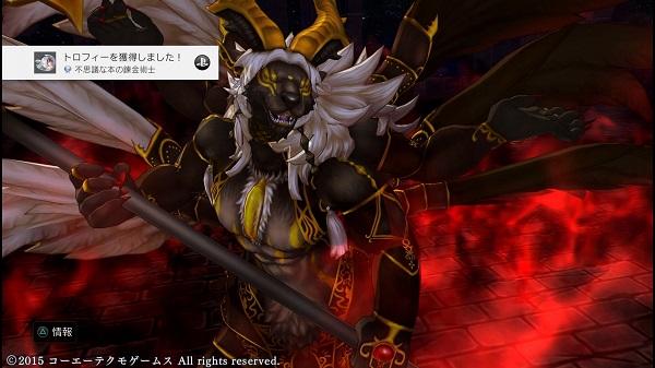 PS4 ソフィーのアトリエ 後日談 無料 DLC プレイ日記 トロフィーコンプ