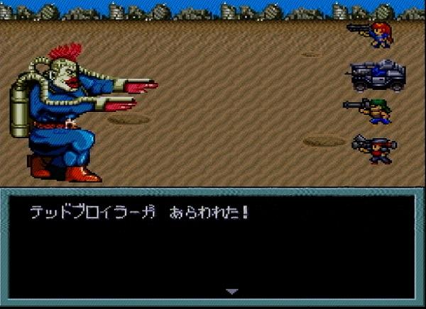 スーパーファミコン SFC メタルマックス2 プレイ日記