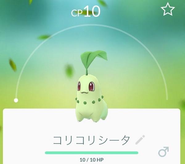 iphone スマフォ ポケモンGO PokémonGO プレイ日記