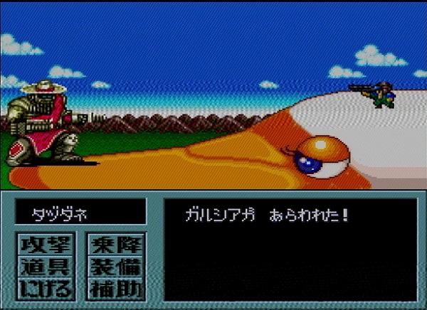 SFC スーパーファミコン レトロゲーム retrospective game プレイ日記 メタルマックス2