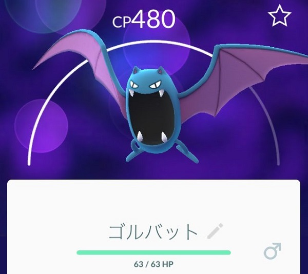 iphone スマフォ ゲーム ポケモンGO Pokémon