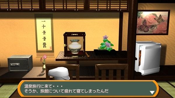 PS4 PS3 PSVITA PSP PSプラス PSplus 4月 フリープレイタイトル ギタルマン ライブ! SIMPLE500シリーズ Vol.2 THE 密室からの脱出